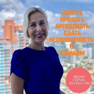 Недвижимость - Financial Serives в Miami