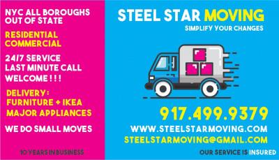 Steel Star Moving - Другие услуги  -  Грузчики в Нью-Йорк