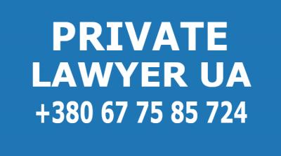 Юрист UA - Юридические услуги / Адвокаты в Нью-Йорк