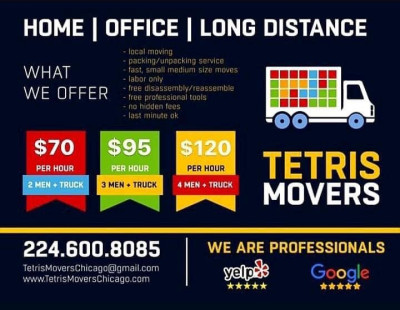Tetris Movers - Other Services  -  Movers в Chicago