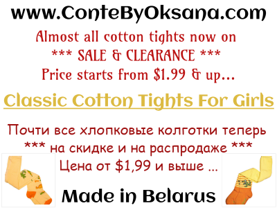 Classic Cotton Tights For Girls - Made in Belarus