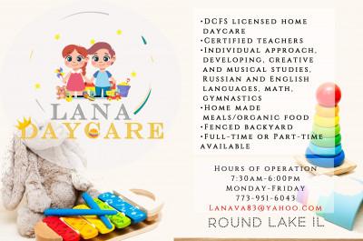 Домашний детский сад  Home Daycare - Russian Kindergarten In Usa в Chicago
