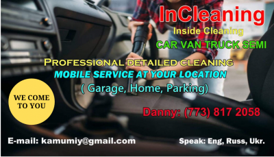 InCleaning - Trucking Business  -  Truck Cleaning в Chicago