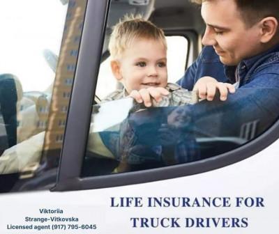 Страхование жизни! - Финансы и страхование  -  Страхование жизни в Нью-Йорк