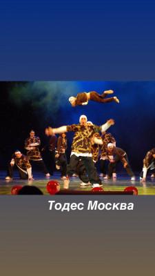 Танцевальная студия Russell Dance - Русские Школы в Майами