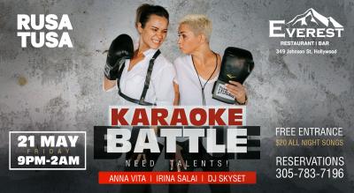Karaoke Night&Battle