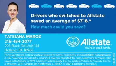 Allstate Insurance Maroz Agency - Страховые Брокеры в США