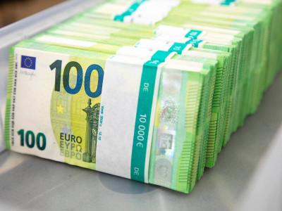 Monetization/Loan + Trade Program. - Финансовые услуги в Сент-Питерсберг
