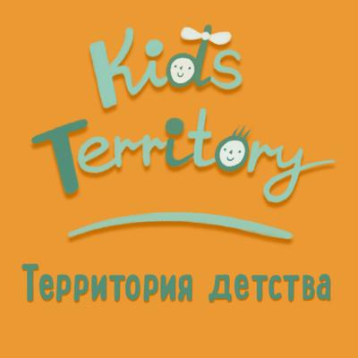 Kids Territory Theater Studio - Учителя и репетиторы  -  Другой в Нью-Йорк